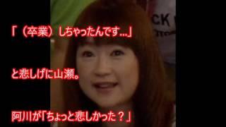 NHKは何故、山瀬まみを切ったのか? 続きは動画をご覧ください。 【関連...