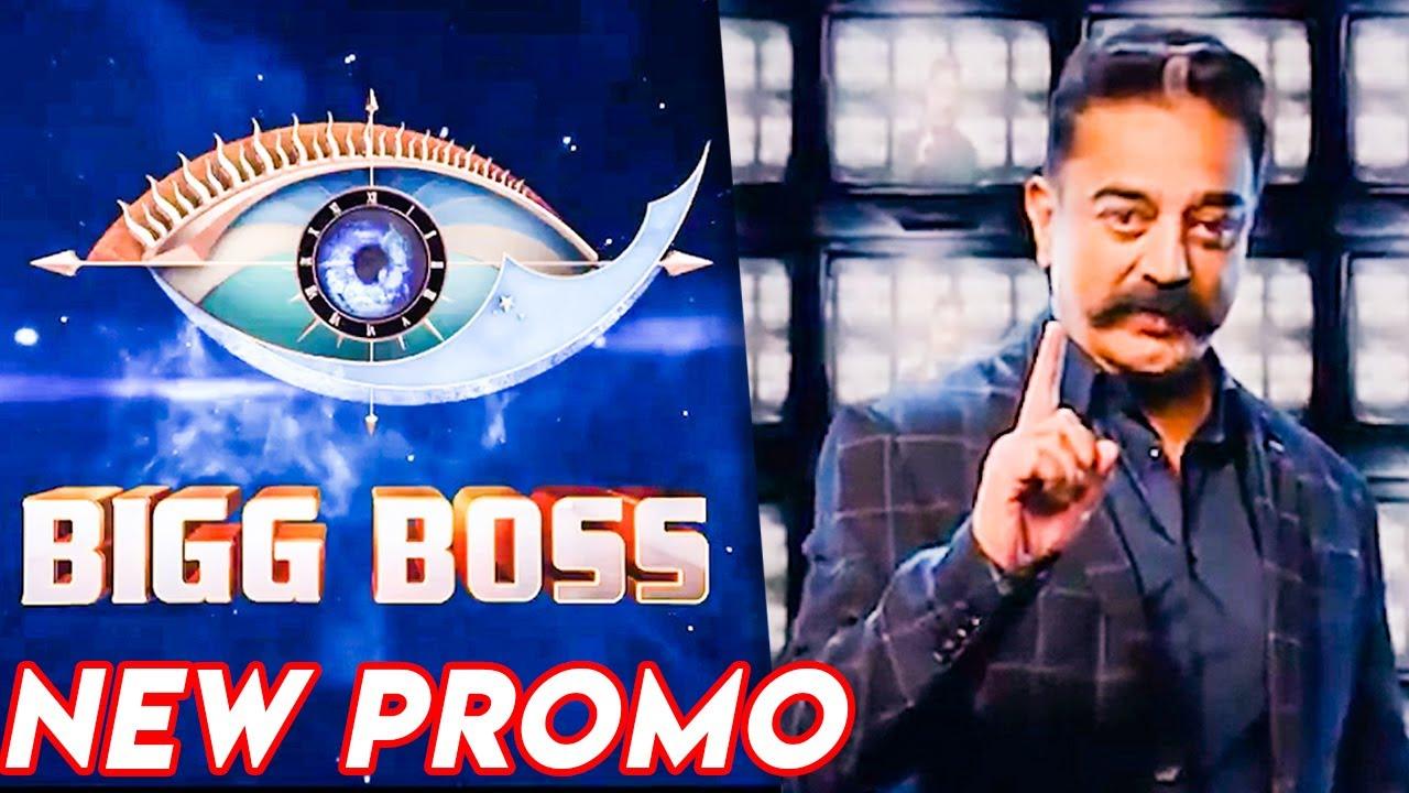 Bigg Boss 3 New Official Promo | Vijay TV Tamil, Kamal