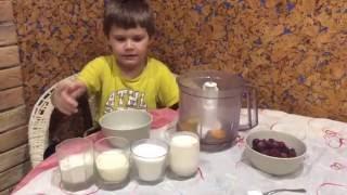 Простые  рецепты. Ягодный пирог. Готовят дети.