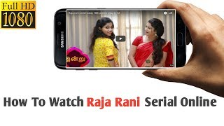How to Watch Tamil Tv Serial Online Best Online site
