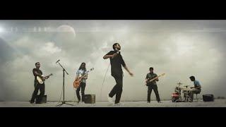 Nemesis - Kobe | Official Music Video