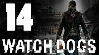 Watch Dogs - Прохождение игры на русском [#14] PlayStation 4