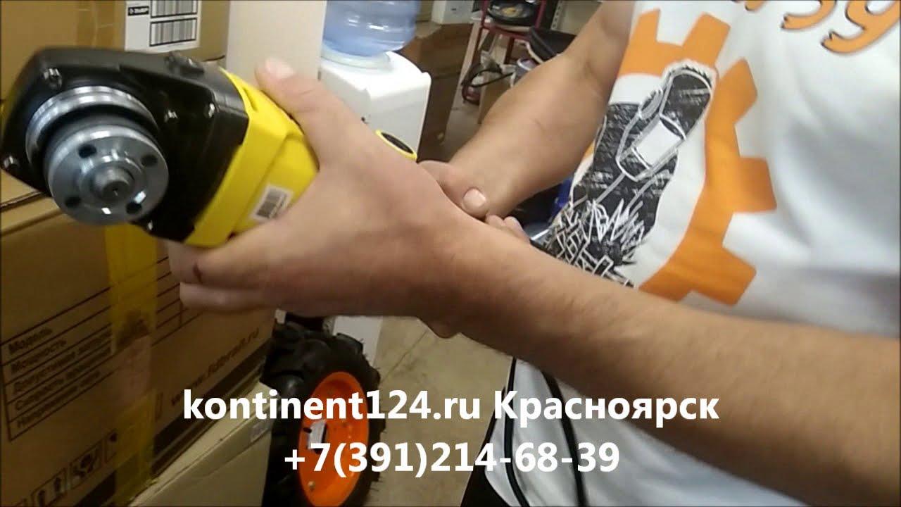 Image косметика красноярск купить косметика армани купить в минске