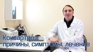 видео Важные симптомы артроза коленного сустава 2 степени