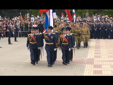 Парад 9 Мая в Белгороде