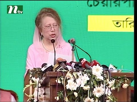 What said khaleda zia in BNP Council | News & Current Affairs
