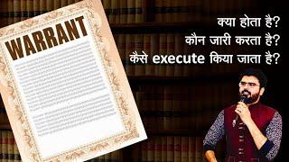 जानें वारंट और वारंट के निष्पादन से जुड़े प्रावधान Execution of Warrant
