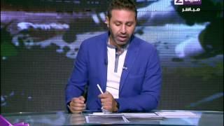 حسام البدرى يرفض رحيل أحمد حمدى للاحتراف فى سبورتنج براجا البرتغالى..فيديو