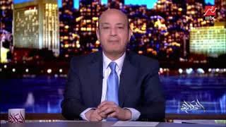 وفاه حسن حسني و عادل امام بالكورونا يكشف عمرو اديب وفاه عادل امام