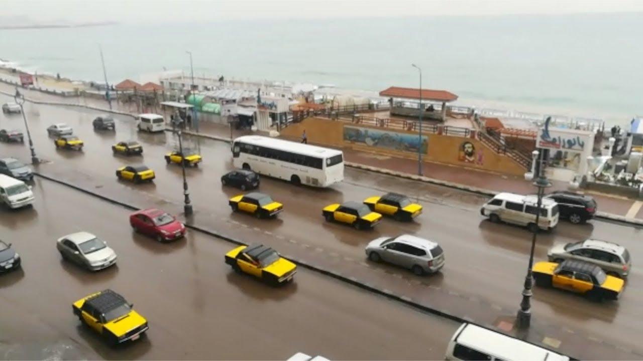 هطول أمطار في الإسكندرية.. وطقس  غير مستقر يضرب المدينة
