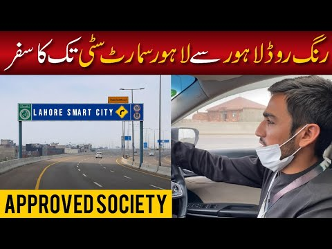 Ring Road Lahore TO Lahore Smart City Drive tour   LDA APPROVED   Complete Site Visit   BY M ISHAQ