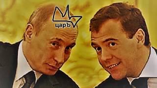 """""""Иван Васильевич"""" (ВВХ), меняет профессию в четвёртый раз — «выборы 2018»!"""