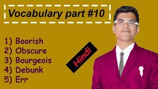 vocabulary part 10|vocabulary for ielts , toefl , toeic|5 best english words