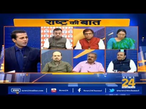 राष्ट्र की बात : अबकी बार BJP की 50 साल की सरकार ? Manak Gupta के साथ | News24