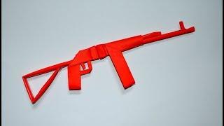 Як зробити з паперу АК-47 ( АКС 74 ) - орігамі - паперові іграшки