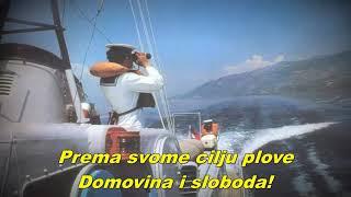 Šumi more, Tito zove! - Noisy sea, Tito is calling! (Yugoslav Navy song)