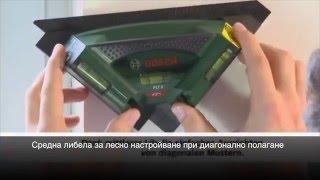 Лазер за фаянсови плочки PLT 2