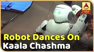 This Robot Dances On Kaala Chashma Song Of Katrina Kaif | ABP News