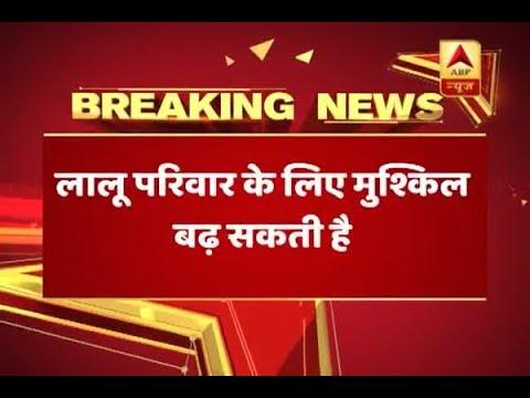 Benami Properties: IT-department to file charge sheet against Lalu's wife Rabri Devi, daug