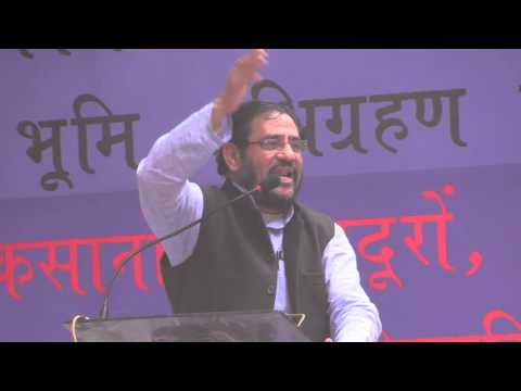 Bhumi Adhikar Andolan, Maha Rally - 2, Atul Anjan, M B Rajesh, Ali Anwar,