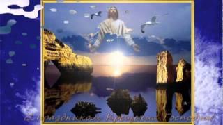 С праздником Крещения Господня!.mpg