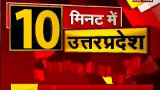 Samachar plus: 10 minute Uttar Pradesh News   10 Oct 2015