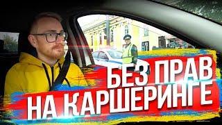 ✅КУПИЛ КАРШЕРИНГ АККАУНТ В ДАРКНЕТ😨 - EVG