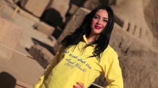 Miss Arab World| فى الاقصر |  ياسمين الداكومى رقم 8 من تونس
