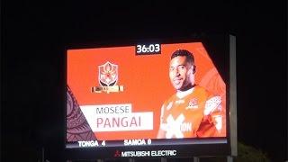TONGA SCORE FIRST | MOSESE PANGAI MATE MA'A TONGA TRY