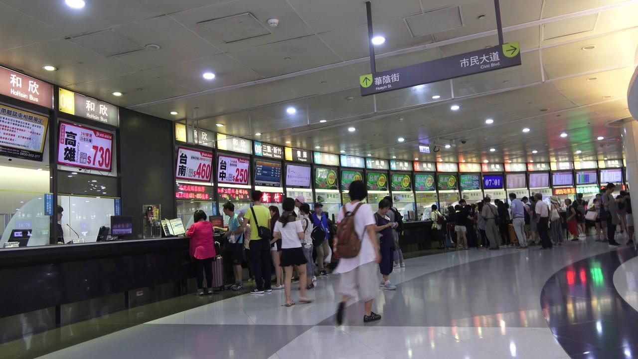 臺北市 京站交九 臺北轉運站 客運售票處 - YouTube