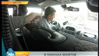видео Киевские маршрутки оказались дешевле троллейбусов