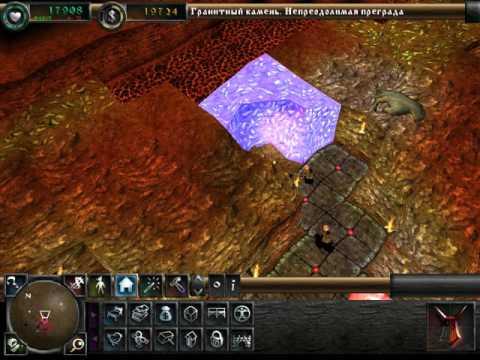 Dungeon Keeper 2 10 уровень