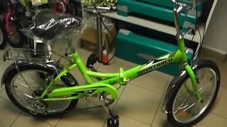 """Велосипед NOVATRACK 20"""" складной, FS30, салатовый"""