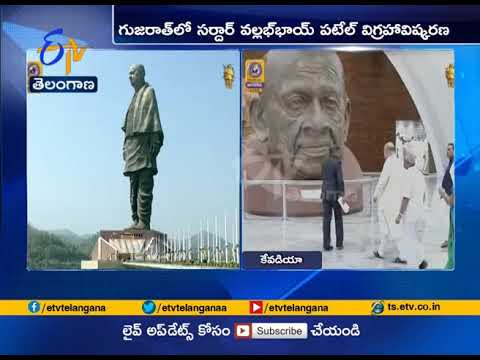 Specialization of Statue of Unity | PM Modi Visit Museum at Kevadiya | in Gujarat