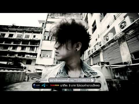 [MV] The Mousses - ลัก (HD)