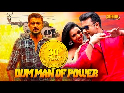 Dum Man Of Power Hindi Full Movie |...