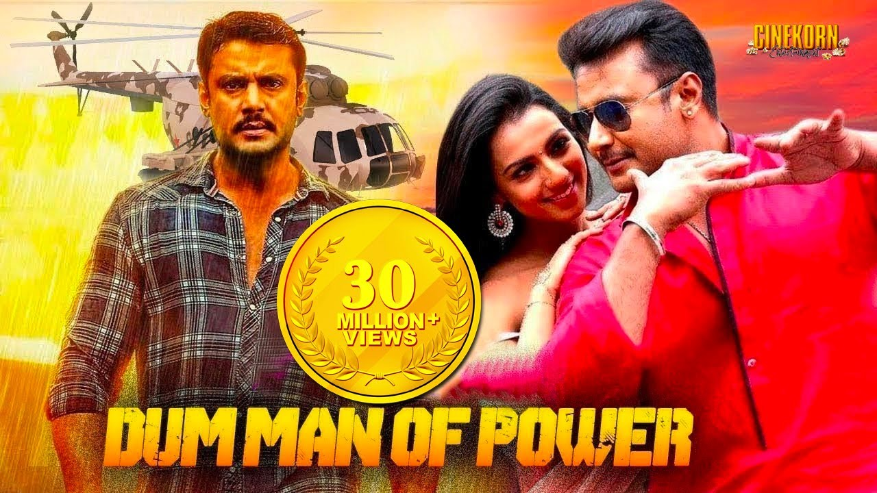 Image result for Dum Man Of Power (Tarak 2018) Hindi Dubbed Full Movie Watch Online HD Free Download