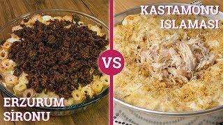 Erzurum Sironu vs Kastamonu Islaması Tarifi (Sizce Hangisi?) | Yemek.com