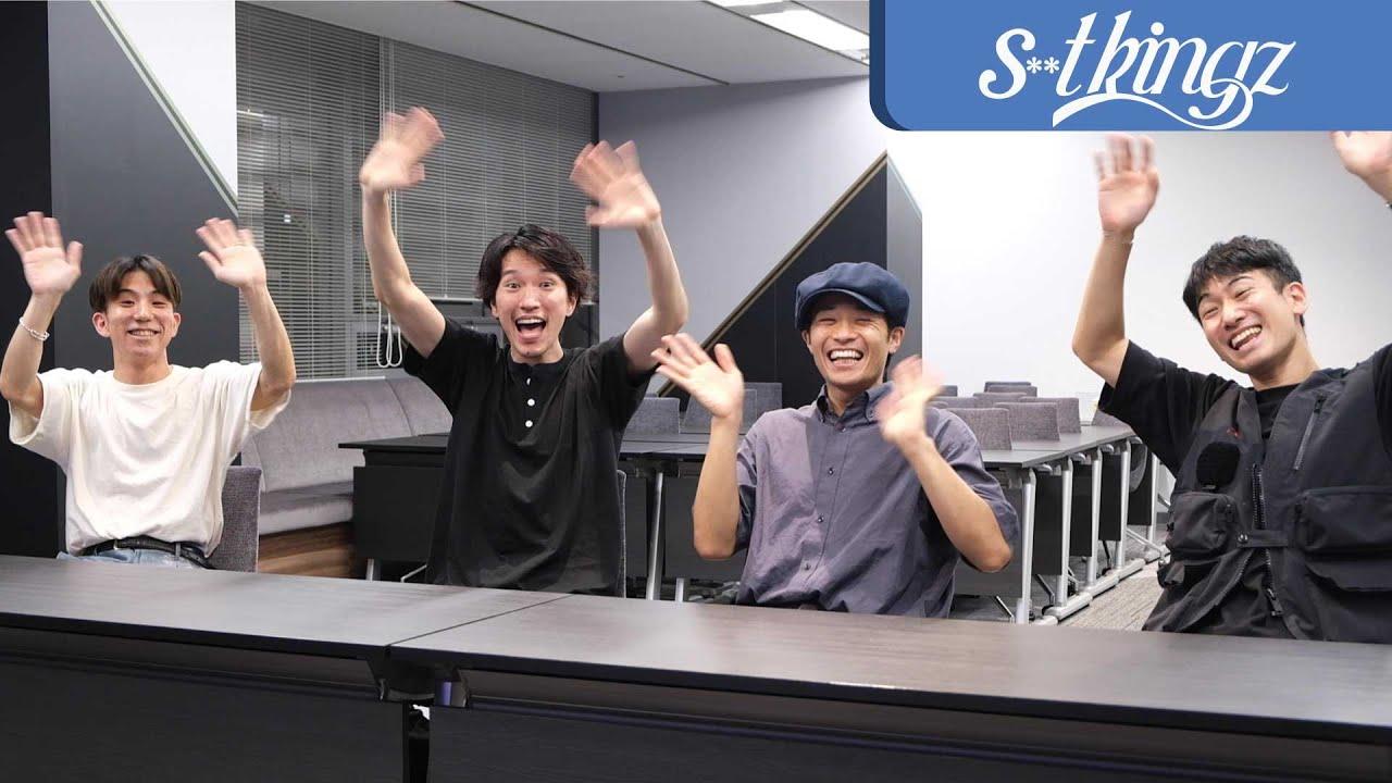 【上映会】FLYING FIRST PENGUIN リリース前!上映会!!