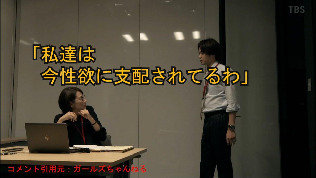 【恋する母たち4話】あらすじと感想まとめ【金曜ドラマ】