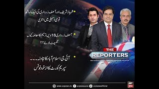 The Reporters | Barrister Ehtesham | ARYNews | 29 October 2018