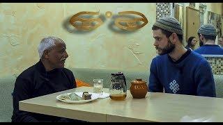 Бал Мукунд Сингх - состояние ума в йоге, обучение у Дхирендры Брахмачарьи и о смерти/Бодрость Духа