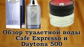 видео Духи Cafe-Cafe Puro Women. Купить парфюм Кафе Парфюмс Пуро, туалетная вода с доставкой по Москве и России наложенным платежом. Стоимость и отзывы на парфюмерию