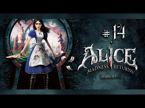 Alice Madness Returns gameplay 14: Кукольный дом /Прохождение игры на русском [LeoMemBox]