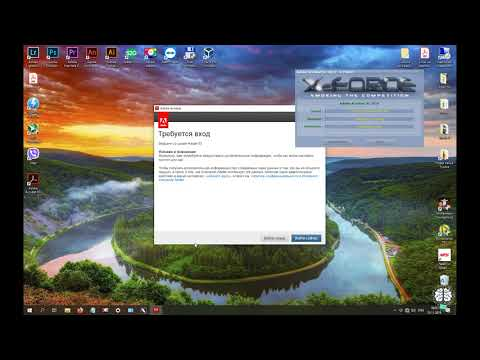 Устанавливаем и активируем Adobe Acrobat Pro DC 2019