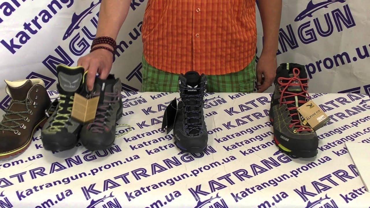 45bdfd0d0 как правильно выбрать размер трекинговые ботинки часть 2 - YouTube