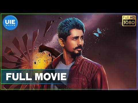 Jil Jung Juk Tamil Full Movie