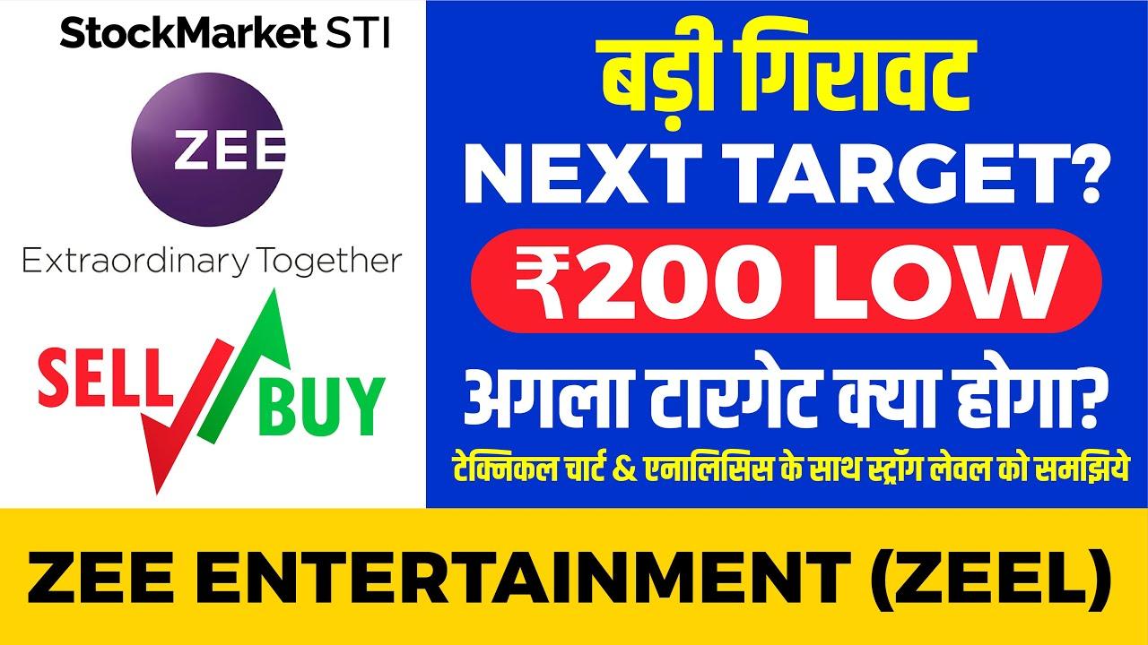Zeel News Zeel Share Price Today Zeel Share Stock Price Zee Entertainment Bse Nse Buy Sell Youtube