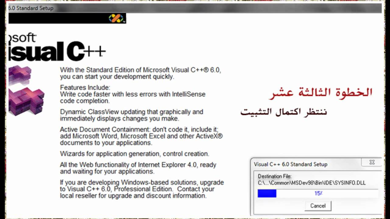 Microsoft visual c 6.0 standard edition full version h4ck3rcracks