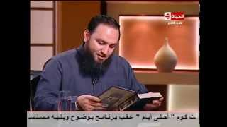 بوضوح - الشيخ عمرو الليثى .. ما هو كتاب شمس المعارف المحرم القراءه فيه